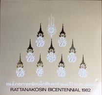 Thailand 1982 Rattanakosin Bicentennial Presentation Pack Unused - Thailand