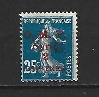 Timbre De Colonies Française Syrie Neuf * N 51 - Ungebraucht