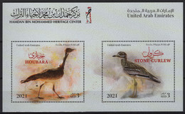UAE - United Arab Emirates (2021) - Block -   /   Birds - Aves - Oiseaux - Vogel - Eagles & Birds Of Prey