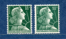 ⭐ France - Variété - YT N° 1011 A - Couleurs - Pétouilles - Neuf Sans Charnière - 1955 ⭐ - Abarten: 1950-59 Ungebraucht