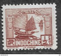 INDOCHINE Y&T N° 153 NEUF* TRACE DE CHARNIERE  Lot IND 158 - Nuevos