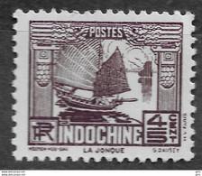 INDOCHINE Y&T N° 154 NEUF* TRACE DE CHARNIERE  Lot IND 159 - Nuevos