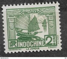 INDOCHINE Y&T N° 156 NEUF* TRACE DE CHARNIERE  Lot IND 161 - Nuevos
