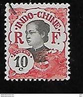 INDOCHINE Y&T N° 45 NEUF* TRACE DE CHARNIERE Lot IND 103 - Nuevos