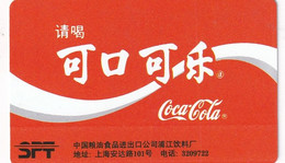 CHINA(Autelca) - Coca Cola, SPT/P&T Administration Of Shanghai Telecard Y25, MINT - Pubblicitari