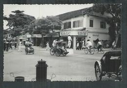 Viet Nam; Tourane, Angle Boulevard Dong-Khanh Et Avenue Du Musée - Vietnam