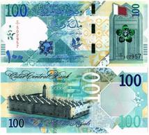 QATAR 100 RIYAL 2021 (2020) P NEW - UNC - Qatar
