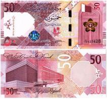 QATAR 50 RIYAL 2021 (2020) P NEW - UNC - Qatar