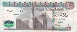 EGYPT 100 EGP POUNDS 2017 P-76b SIG/ T.AMER #24 FANCY LOW SERIAL 0000044 UNC - Egitto