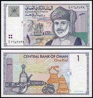Oman - 1 Rial 1995 P. 34 UNC Lemberg-Zp - Oman