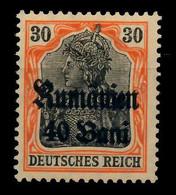 BES 1WK D-MV RUMÄNIEN Nr 12 Ungebraucht X7744B6 - Ocupación 1914 – 18