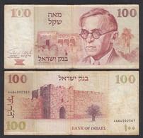 ISRAEL 100 SHEQALIM Banknote 1978 Pick 47a F (4)    (26555 - Andere - Azië