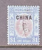 HONG  KONG  CHINA  12     (o)   Wmk. 3 - Used Stamps