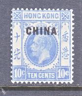 HONG  KONG  CHINA  22     *   Wmk. 4 - Used Stamps