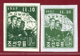 Korea 1952, SC #57, Imperf, International Youth Day, Mint, NH - Korea (Nord-)