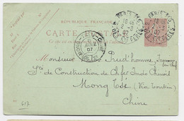 FRANCE ENTIER SEMEUSE 10C LIGNEE CARTE REPIQUAGE BERANGER PARIS 115 2.3.1907 POUR MONT TSE CHINE CHINA - Bijgewerkte Postkaarten  (voor 1995)