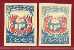 Korea 1953, SC #70, Imperf, 2 Shades, 5th Anniversary Of Founding, Mint, NH - Korea (Nord-)