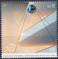 UNO GENF 2015 Mi-Nr. 936 Aus Block 38 ** MNH - Ungebraucht