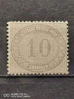 Deutsche Reich Mi-Nr. 12 * Postfrisch Mit Anhaftung Original Gummi - Ungebraucht