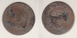 TURQUIE 5 Kurush (piastres) AH 1223 (1808) Billon 25 Année Du Règne Mahmud II Empire Ottoman - Turkey