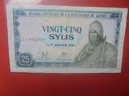 GUINEE 25 SYLIS 1980 Circuler - Guinea
