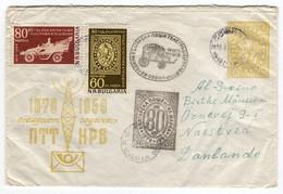 ESPERANTO BULGARIA 1959 Label Bulgario SALUTAS VIN With Map Of Bulgaria On Interesting Postal Stationery Cover - Esperanto