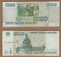 AC - RUSSIA 5000 RUBLE EA 5959500 1995 VF+ - Russia
