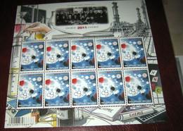 Belgie 2011 - 4096** Jaar V.d. Chemie - Postfris - Chimie - Zéér Zeldzaam - Trés Rare!!!!! - Hojas