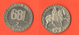 Bulgaria 2 Leva 1981 Cavaliere Di Madara  Nickel Brillant Coin 1300 ГОДИНИ БЪЛГАРИЯ / 1981 / 2 ЛЕВА / 681 / НРБ - Bulgaria