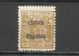 5009C- SELLOS FISCALES CON SOBRECARGA HABILITADOS PARA COLONIA ESPAÑOLA ,SIN CATALOGAR,RAROS,TERRITORIOS ESPAÑOLES - Guinée Espagnole