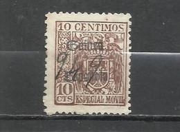5009J- SELLOS FISCALES CON SOBRECARGA HABILITADOS PARA COLONIA ESPAÑOLA ,SIN CATALOGAR,RAROS,TERRITORIOS ESPAÑOLES - Guinée Espagnole