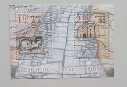 Bulgarije-Bulgaria 2020 Cept  Block - 2020