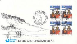 Faroe Islands FDC 1978 KFUK - Block Of Four (DD29-48) - Islas Feroe