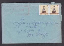 REPUBLIC OF MACEDONIA, COVER, MICHEL 305 - CULTURAL HERITAGE-HANDWORK-Ornament + - Mazedonien