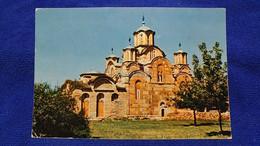 Manastir Gracanica Kosovo - Kosovo