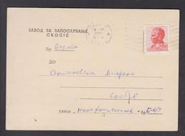 INVITATION CARD, YUGOSLAVIA, MACEDONIA, TITO, ** - Mazedonien