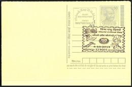 India 2013 Post Card, World Animal Day, Sp. Cancellation, Elephant, Tiger, Peacock - Otros