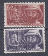 Guinée Espagnole N° 363 / 64 X Centenaire De La Naissance De Manuel De Iradier Les 2 Vals Trace De Charnière Sinon TB - Guinée Espagnole