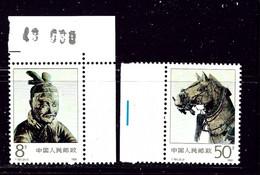 P R Of China 226-77 MNH 1990 Set - Ohne Zuordnung
