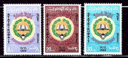 Kuwait 299-301 MNH 1966 Education Day    (ap2685) - Kuwait