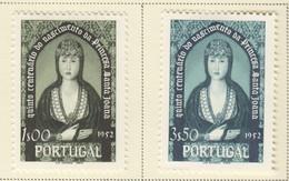 SP433 1953 PORTUGAL PRINCESS SANTA JOANA MICHEL #813-4 20 EURO SET LH - Nuevos