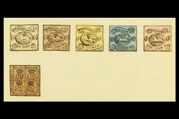 """1861 HAND PAINTED STAMPS Unique Miniature Artworks Created By A French """"Timbrophile"""" In 1861. BRUNSWICK Comprising Five  - Ohne Zuordnung"""