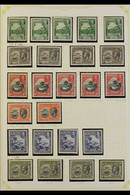 1934 PICTORIAL ISSUE Attractive Mint Collection With Some Duplication For Perf Types Including ½d Green Perf 12½ X 13½ P - Grenade (...-1974)