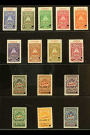 REVENUE STAMPS - SPECIMEN SETS CONSULAR American Bank Note Co. Circa 1930 Overprinted Set Of Six (to 10 Cordobas), Plus  - Nicaragua