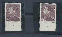N° 848Ab**(x2) N° DE PLANCHE 2 Et 3 - ....-1960
