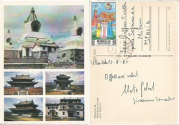 Mongolia Pagodas Of Monastery In Ulan Baatar Pcard 19aug1985 With 1 Stamp - Mongolia