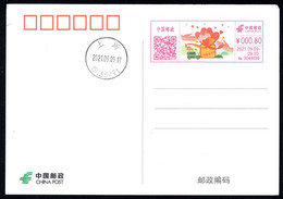 China Postage Machine Meter/postcard: Small Package, Big Love (Donated Souvenirs,not For Sale In Postoffice) - Lettres & Documents