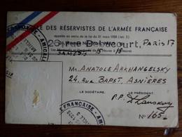 Carte Amicale Des Reservistes Armee Francaise1945 Combattant Russe Dans L Armee Francaise Ww2 - Collections
