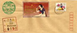 JAPON. Blanche-Neige  - Snow White  (Disney Princess) , Letter From Koi Tabi ∼ True Tours Nanto (Manga)  Tokyo 2019 - Disney