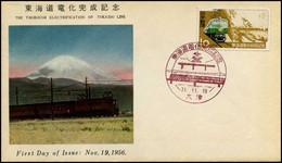 Japan - FDC - Treinen - Trains